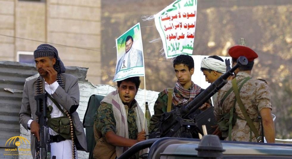 """تفاصيل بيان مشترك جديد من """"السعودية وأمريكا وبريطانيا والإمارات"""" بشأن هجمات ميليشيا """"الحوثي"""" ضد المملكة"""
