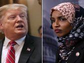 """""""ترامب"""" ينشر فيديو للنائبة المسلمة في الكونغرس إلهان عمر.. ويعلق: """"لن ننسى""""!"""