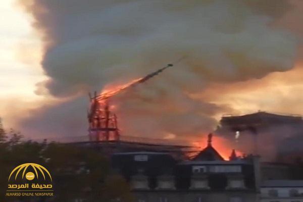 """فيديوهات من زوايا عدة .. شاهد: لحظة انهيار البرج التاريخي لـ""""كنيسة نوتردام """" إثر الحريق """"الرهيب"""""""