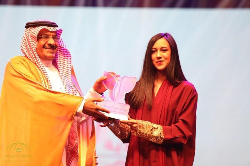 """بالصور .. وزارة الإعلام تكرم سعوديات متميزات في """"ملتقى المرأة السعودية الثالث"""""""