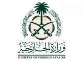 السفارة السعودية في العاصمة السريلانكية تصدر بيانًا جديدًا وتطالب المواطنين بالمغادرة فورا!