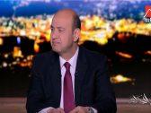 بالفيديو  :  عمرو أديب يناشد المصريين .. اقتدوا بالسعوديين  لا تذهبوا للسياحة في تركيا!