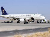 """""""الخطوط السعودية"""" تعلق جميع رحلاتها إلى السودان.. والسفارة في الخرطوم توجّه رسالة للسعوديين هناك"""