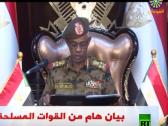 بالفيديو.. الجيش السوداني يعلن رسميا اعتقال البشير.. ويكشف عن مدة الفترة الانتقالية!
