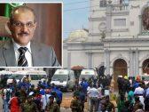 """السفارة بسريلانكا تُشكِّل """"خلية"""" لأداء هذه المهمة.. والكشف عن المصابين والمفقودين السعوديين في التفجيرات الضخمة"""