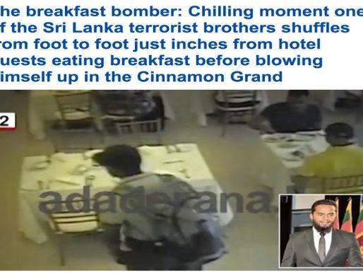 """شاهد .. فيديو يرصد منفذ هجوم فندق """"سينامون"""" في سريلانكا قبل لحظات من تفجير جسده بين النزلاء خلال الإفطار"""