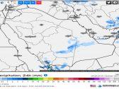 المسند : هطول أمطار على هذه المناطق .. ومطار الرياض عند حرارة لم يسجلها منذ 36 عامًا
