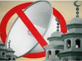 منع استخدام مكبرات الصوت في صلاة التراويح خلال رمضان في مصر