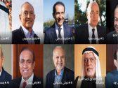 بالأسماء .. 4 أغنياء عرب يفقدون مقاعدهم في قائمة أثرياء الشرق الأوسط لعام 2019