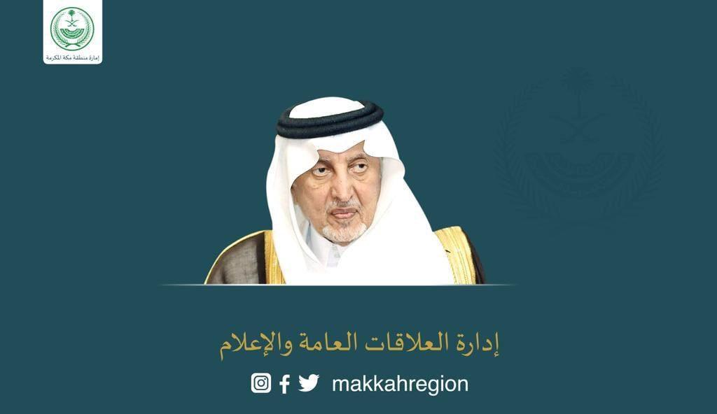 4 أشخاص يعتدون بالضرب على حارس مدرسة بنات في محافظة الكامل .. وأمير منطقة مكة يتدخل