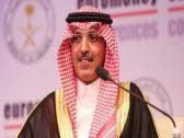 السعودية تحقق أول فائض بالميزانية منذ 5 سنوات.. والجدعان يكشف التفاصيل! – فيديو
