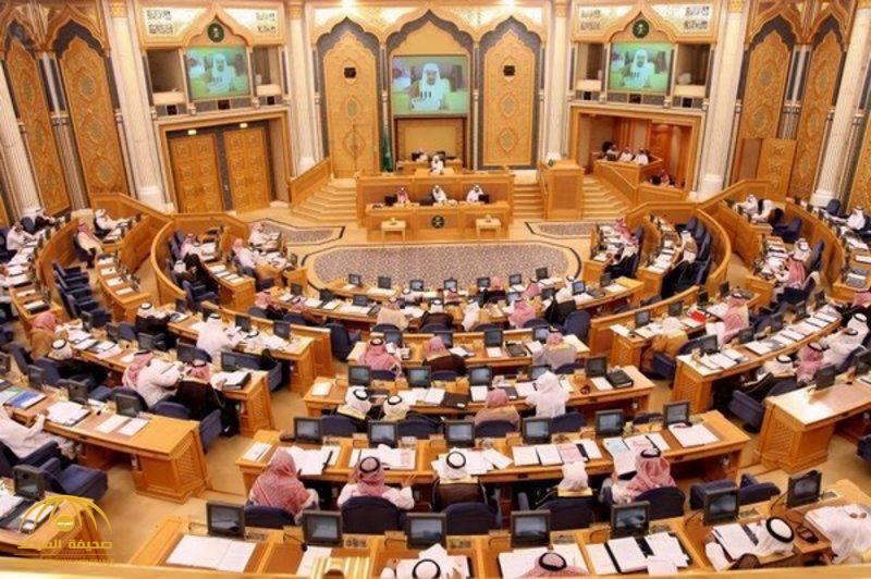 """""""الشورى"""" يطالب 3 وزارت بالعمل على تعديل الرواتب والبدلات لهذه الوظائف"""