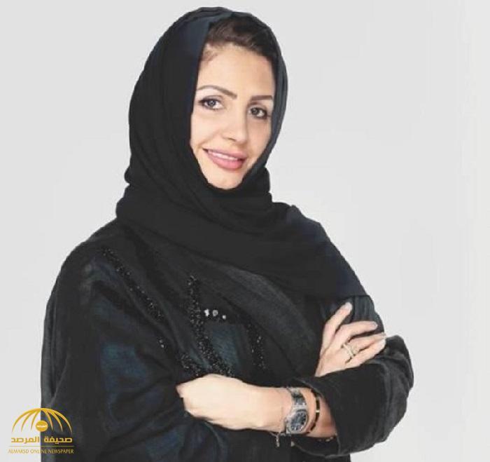 """خبرة أكثر من 18 عامًا.. تعيين """"هند الزاهد"""" وكيلة لوزارة الخدمة المدنية لتمكين المرأة"""