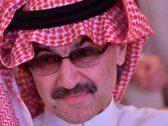 الكشف عن مرشح الوليد بن طلال لرئاسة الهلال