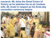 بالصور: تتويج الملك ماها فاجيرالونغكورن رسميا في تايلاند