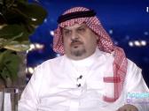 الأمير عبد الرحمن بن مساعد يكشف عن «غلطة تاريخية» يقع فيها الهلال.. ويروي تفاصيل حواره مع رئيس النادي
