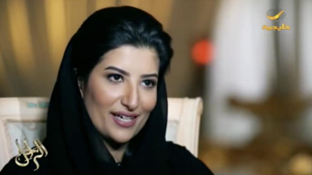 """ابنة الأمير الراحل """"خالد بن يزيد"""" تروي قصة سبب كتابة والدها كلمات الأغنيتين """"كلمت"""" و""""يا ليل""""!  -فيديو"""