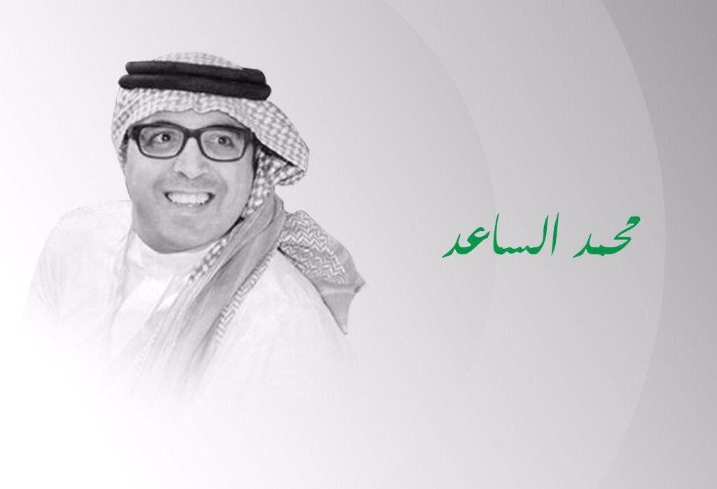 محمد الساعد يكشف أهداف «نفير الرياض» السياسي.. والخطر القادم يدفع السعودية لاتخاذ هذه الإجراءات