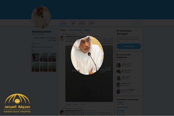 """محلل سياسي إماراتي يعلق على اتصال رئيس الوزراء البحريني بـ""""أمير قطر"""" : لا تحلقوا في السماء فرحا!"""