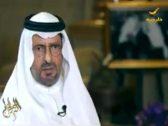 بالفيديو .. الأمير سعود بن عبدالمحسن : والدي كان يسكن في بيت مستأجر وتوفي وعليه ديون!