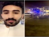 شرطة الرياض تعلق على مقطع متداول لشاب زعم فيه قيام الجهات الأمنية بالقبض على مخالفي الذوق العام أمام مجمع تجاري