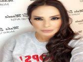 الكويت تحاكم الإعلامية اللبنانية جورجيت أبو مراد !