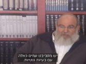حاخام يهودي متطرف يثير ضجة بتصريحات غريبة عن هتلر والعرب!