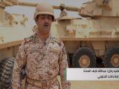 بعد أن تخرج من كلية خالد العسكرية .. هذا أول ما طلبه مرابط بالحد الجنوبي من ابنه! (فيديو)