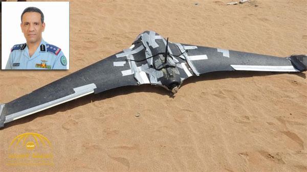 التحالف: اعتراض وتدمير طائرة مسيرة تحمل متفجرات أطلقتها المليشيا الحوثية باتجاه مطار نجران