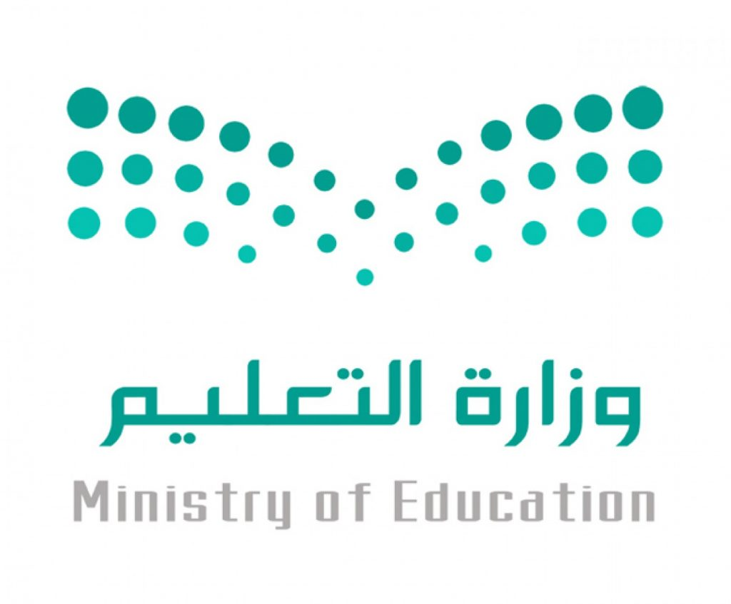 """""""التعليم"""" تعلن توفير أكثر من 10 آلاف وظيفة شاغرة .. إليكَ التفاصيل ورابط التقديم"""
