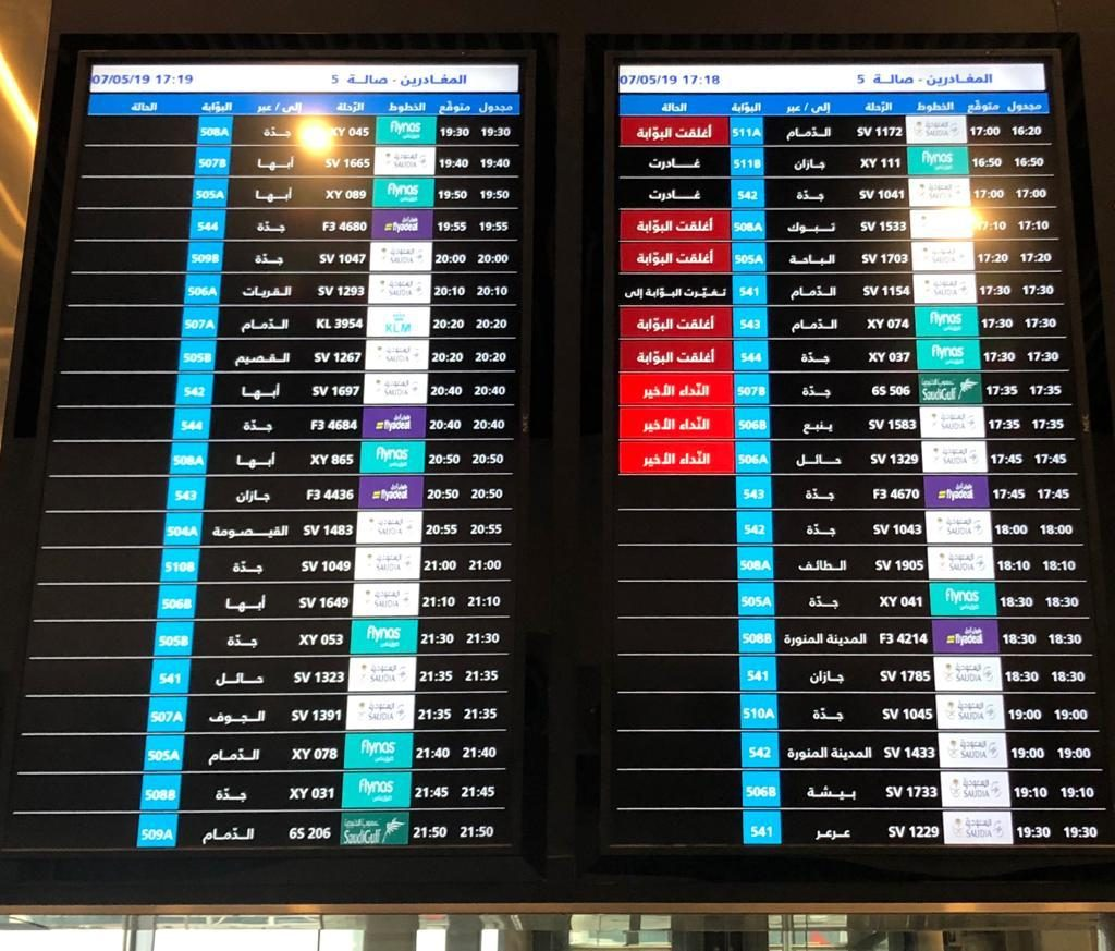 """""""الخطوط السعودية"""" تكشف سبب تأخر الرحلات مع بداية رمضان: اتخذنا هذه الإجراءات لحل المشكلة"""