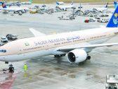 """""""الطيران المدني"""" يوضح عقوبة رفض الناقل الجوي سفر ذوي الاحتياجات الخاصة أو عدم مراعاتهم"""