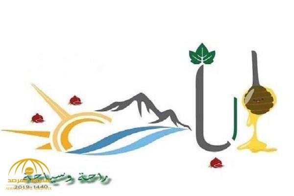 """مصمم شعار صيف الباحة يخرج عن صمته ويكشف حقيقة """"سرقته"""".. وهذا ما قاله عن قرار التحقيق معه!"""