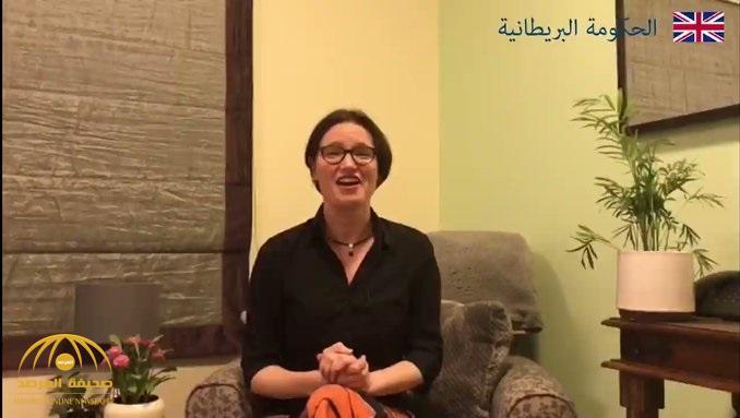 بالفيديو ..  الناطقة باسم الحكومة البريطانية في الشرق الأوسط تقرر الصيام مع المسلمين وتكشف السبب !