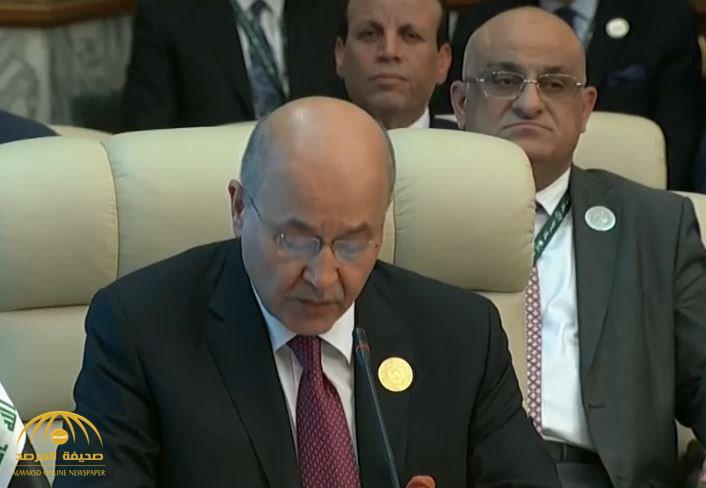 بالفيديو .. العراق يعترض على البيان الختامي للقمة العربية الذي ندد بسلوك إيران واعتداءاتها في المنطقة!