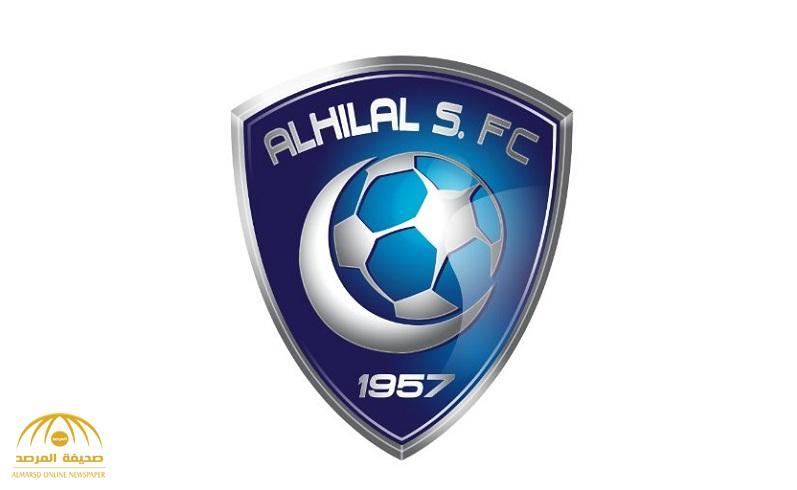 """تفاصيل بيان نادي الهلال بشأن الرواتب المتأخرة : """"هذا ما فعلناه بدفعات هيئة الرياضة"""""""