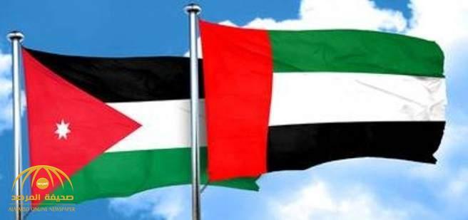 بيان من الأردن و الإمارات بشأن استهداف محطتي ضخ نفط في المملكة باستخدام طائرتين من دون طيار