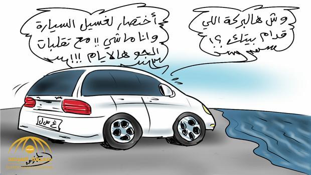 """شاهد: أبرز كاريكاتير """"الصحف"""" اليوم الاربعاء"""