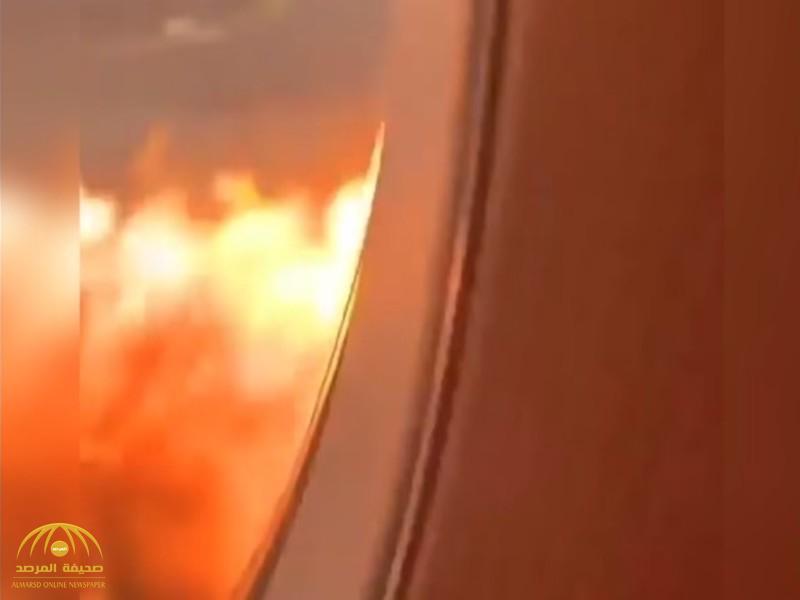 «صراخ وعويل متواصل».. شاهد فيديو مروع من داخل الطائرة الروسية أثناء احتراقها!