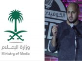 """أول إجراء من """"وزارة الإعلام"""" ضد كوميديان سخر في فيديو من جنود الحد الجنوبي"""
