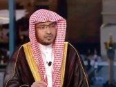 """""""المغامسي"""" يوضح حكم حمل المصحف أثناء """"التراويح"""" لمتابعة """"الإمام"""".. ويكشف قصة التشبه بـ""""اليهود"""" (فيديو)"""