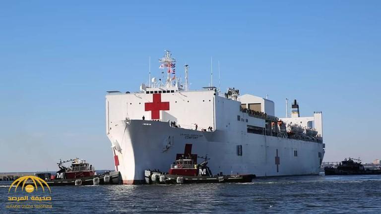 """وصول سفينة مستشفى أمريكية إلى الخليج..  وخبير عسكري مصري: """"ربنا يستر""""!"""