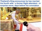 شاهد .. مراسم زواج ملك تايلاند على مضيفة طيران .. والأخيرة تزحف على الأرض وتستلم منه صندوق فاخر!