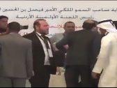 بالفيديو: طرد ممثل قطر بعدما أثار فوضى داخل الاجتماع العربي للصحافة الرياضية
