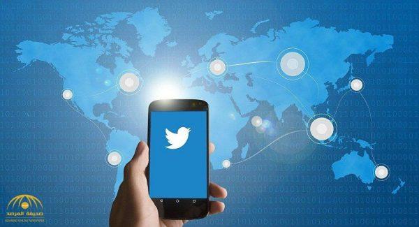 تويتر : زودنا الحكومة الأمريكية بمعلومات عن بيانات تخص آلاف من حسابات المستخدمين!