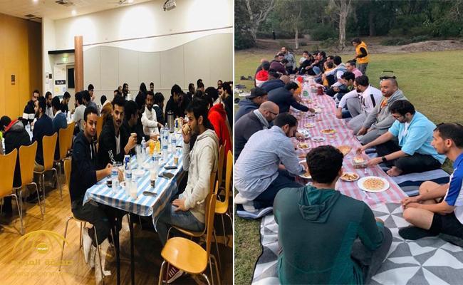 بالصور .. شاهد كيف يعيش المبتعثون السعوديون أجواء رمضان في أستراليا و أمريكا