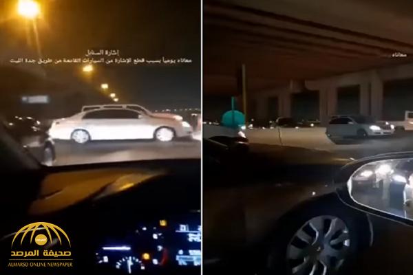 """المركبات تقطع الإشارة المرورية بـ""""سنابل جدة"""".. وفيديو يوثق الفوضى العارمة!"""