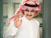 """الوليد بن طلال يعلن عن مكافأة لـ"""" النصر"""" بعد فوزه بالدوري.. ويوجّه رسالة لـ""""الهلال"""""""
