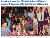 """بريطانيا تصادر 25 ألف جنيه إسترليني من حساب ابنة شقيقة """"الأسد"""".. وهكذا حاولت الفتاة الاحتيال"""