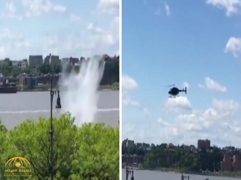 مروحية تسقط في نهر أميركي.. وفيديو يرصد لحظات الرعب!